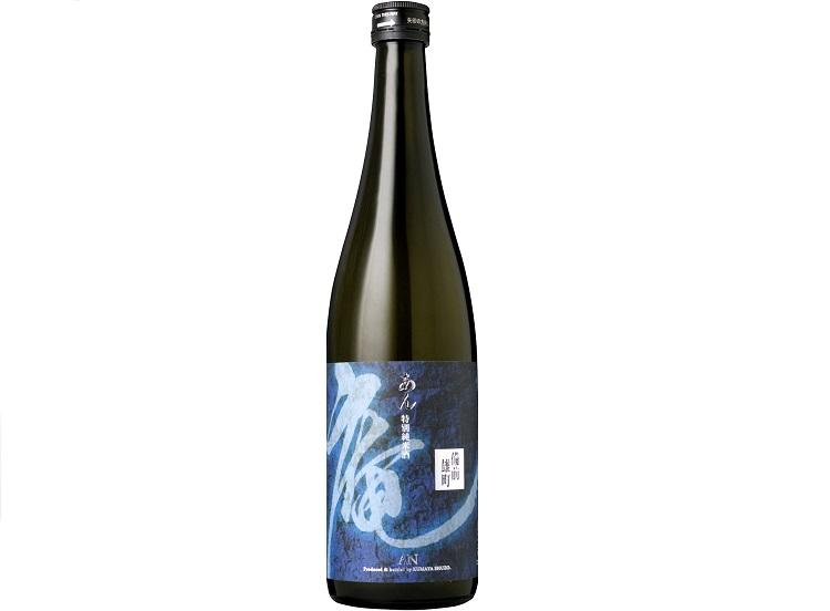 sake00002