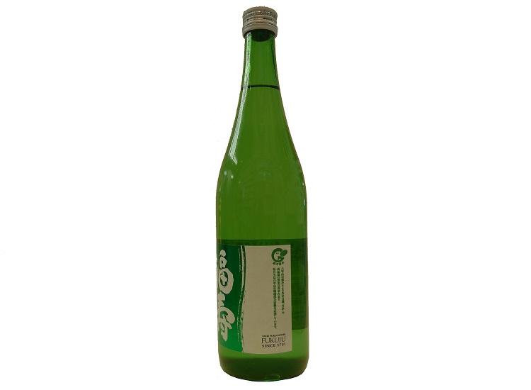 sake00005