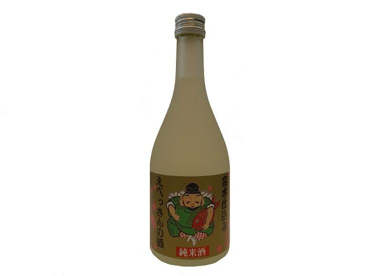 sake20001