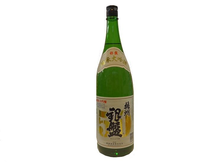 sake10007
