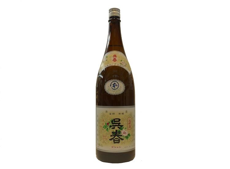 sake10001