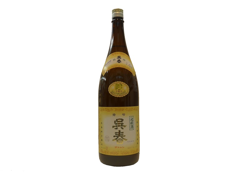 sake10002