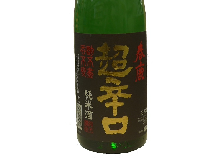 sake10008