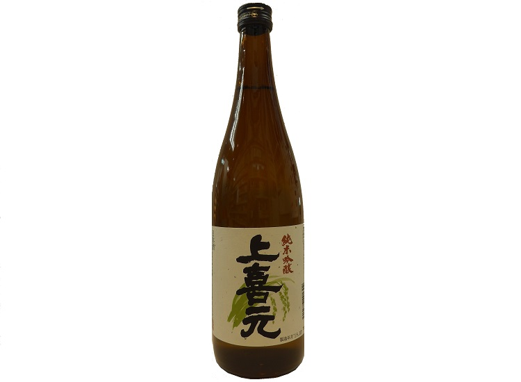 sake00010