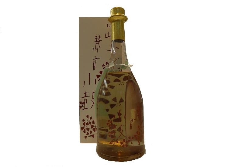 sake00011