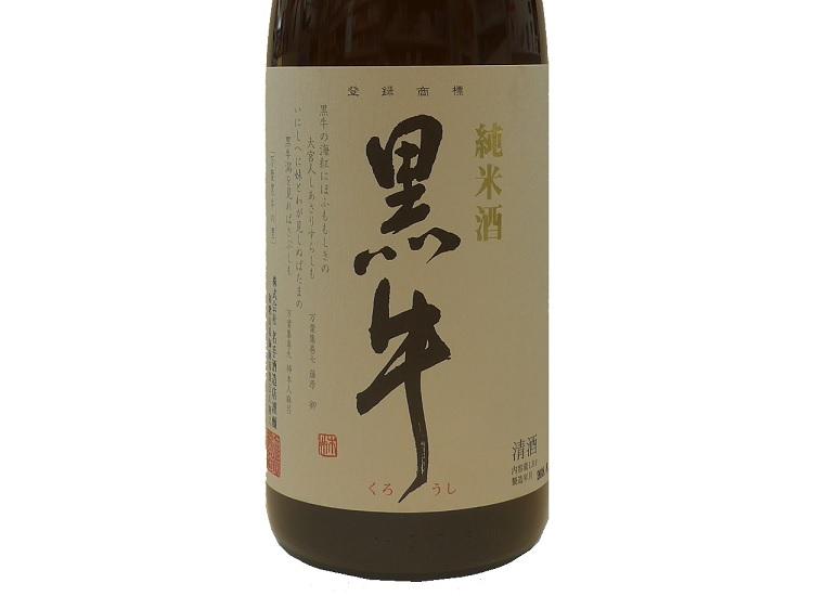 sake10004