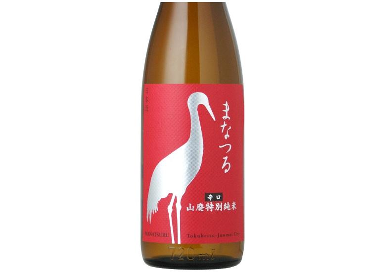 sake00012