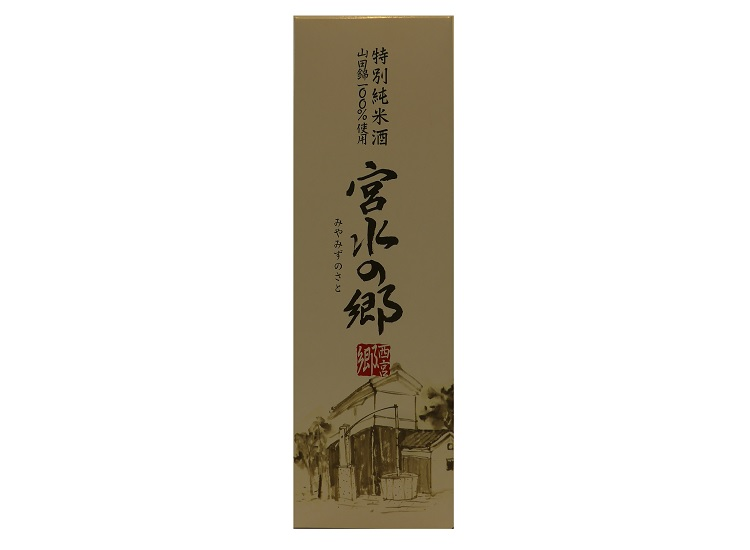 sake10011