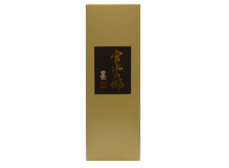 sake10012