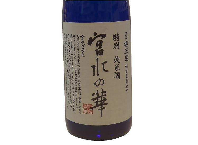 sake10010