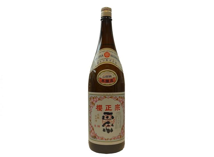 sake10005
