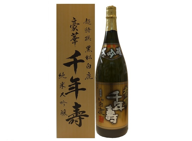 sake10009