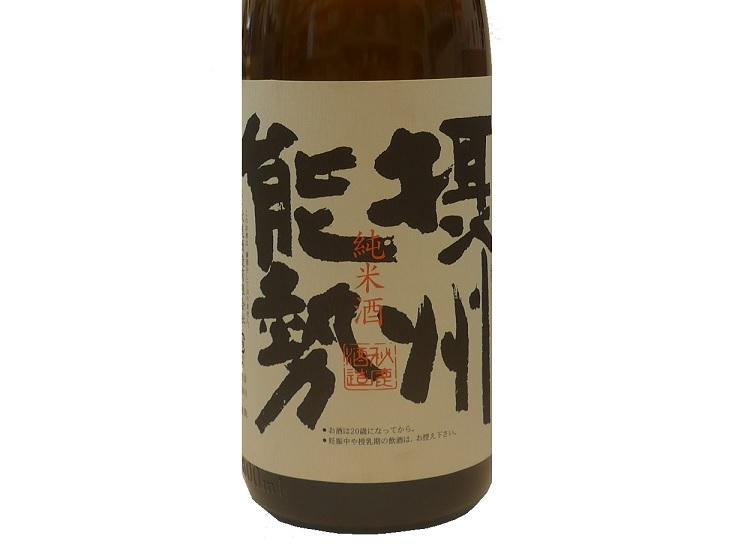 sake100006